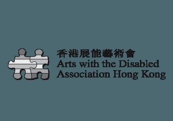 Hong Kong Arts with the Disabled Association